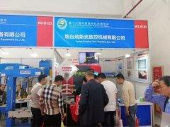 2019年第十六届中国国际机床展览会