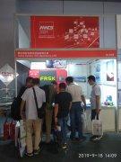 2019年第21届中国国际工业博览会