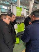 2020年01月07日北京客户来我公司考察数控角成型机和液压数控下传动折弯机